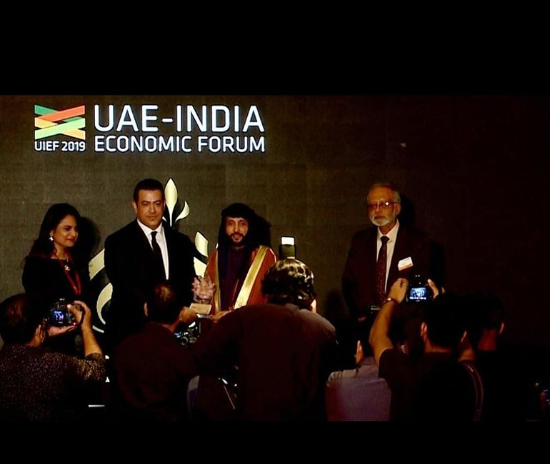 UAE Investment