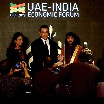 UAE - India Forum