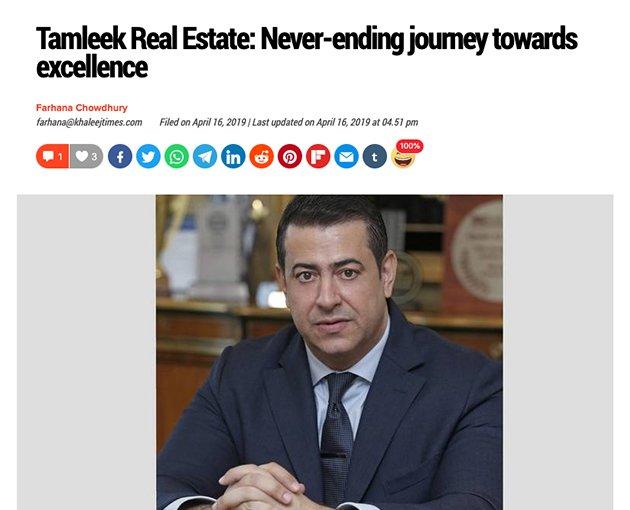 Tamleek Owner